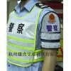 重庆led发光袖标 警察led袖标价格 袖标灯