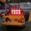 供应北京车载led显示屏,led车载显示屏批发