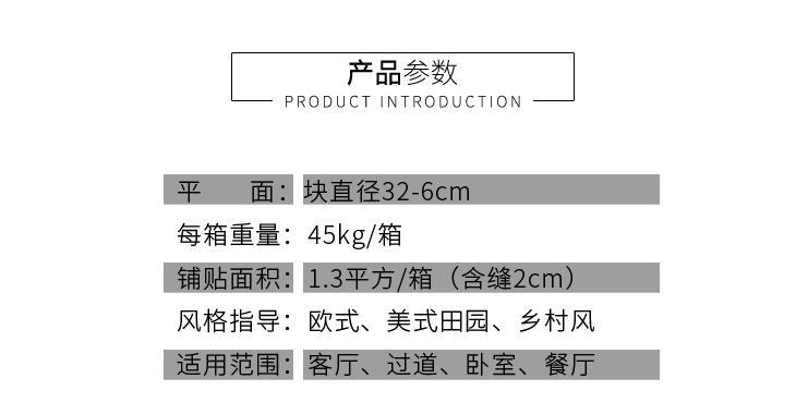3产品参数