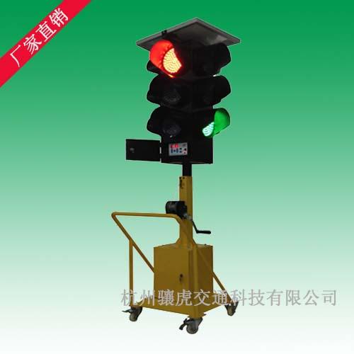 led移动红绿灯