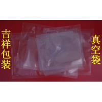 深圳真空包装袋,全国包邮真空袋,真空袋厂家