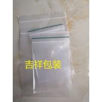 东莞PE锁骨袋厂家,PE塑料袋包邮