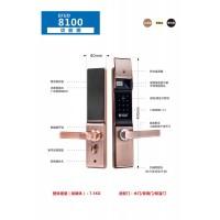 爱而福德指纹锁8100