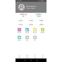 北京赛车pk10拾app开发H5制作系统定制