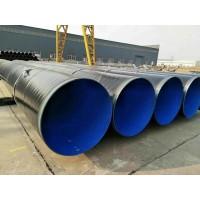 新疆给水防腐螺旋钢管 环氧粉末防腐螺旋管 3pe防腐燃气管道