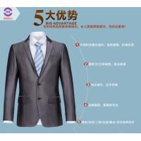 上海量身手工订做西服企事业单位员工西装正品毛料可看图样订制