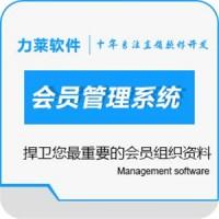 双轨制会员管理系统,升级版免费的直销软件