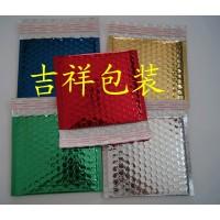 青岛复铝膜气泡袋厂家 出口复铝膜气泡袋批发 隔热保温