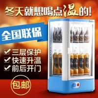 45L热饮展示柜饮料加热柜商用牛奶加热保温柜家用热饮机