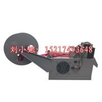 粤凯YK-50Y冷切编织带切带机 扁绳切割机 纱网带热裁机