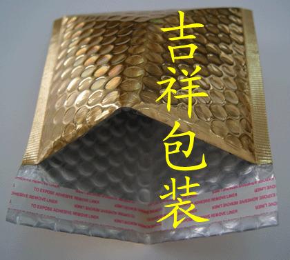 金色镀铝膜汽泡袋