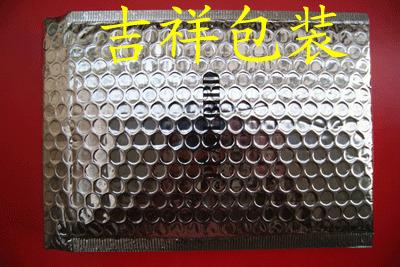印刷镀铝膜汽泡袋