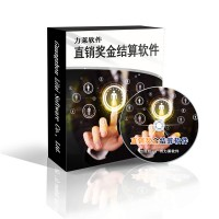 深圳双轨制系统开发,优化版最新投资分红网站