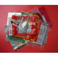 黄江真空包装袋,塘厦真空包装袋