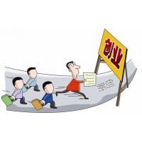 在隆杰注册公司记账报税免费帮您完成年报