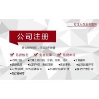 淄博记账报税处理税务逾期找隆杰会计办理