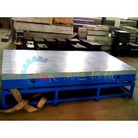 厂家生产铸铁测量平台 测量平台 测量工作台 测量平台厂