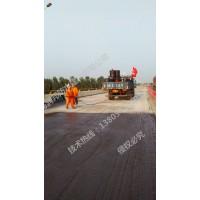 供应沥青桥面防水涂料,路面防水涂料
