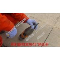 公路路面灌缝胶,路面专用灌缝胶,混凝土路面灌缝材料