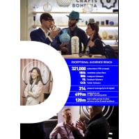 2020英国伦敦设计博览会