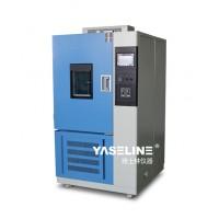 臭氧老化试验箱价格/安装/保养