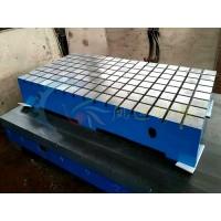 厂销铸铁定盘平台 定盘平台 划线定盘 T型槽定盘 铸铁定盘