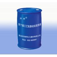 硅烷浸渍剂,膏体硅烷浸渍液,硅烷混凝土防腐涂料