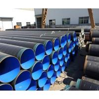 国标tpep防腐螺旋钢管生产厂家