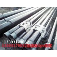 L360钢管3pe防腐-3pe防腐无缝钢管生产厂家