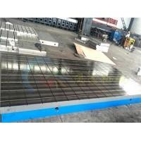 厂家生产铸铁刻线平板 刻线平板 刻线工作板 刻线平板厂