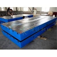 厂家供应铸铁焊接平板 焊接平板 焊接工作板 焊接平板厂