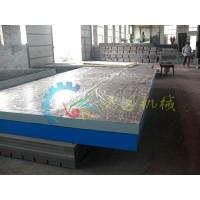 厂家生产焊工工作平板 焊工平板 焊工工作板 焊工平板厂