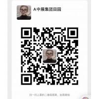 2020第十七届上海成人展观众报名