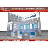 2021年中国(成都)电子信息博览会展位设计搭建