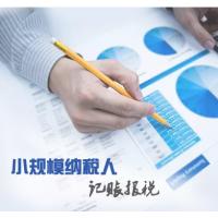 注册公司找隆杰财务,要创业到淄博市场
