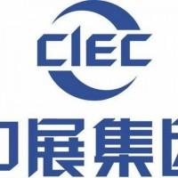 第八届  中国国际咖啡展览会