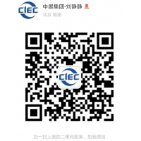 中国国际咖啡展览会