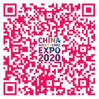 2020第十七届中国国际上海成人展延期8月份
