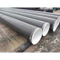 北京排污螺旋钢管内外煤沥青防腐
