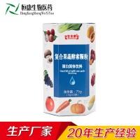 综合果蔬酵素粉加工 进口酵素粉固体饮料贴牌代工厂家 OEM