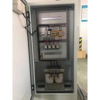 医疗IT绝缘监测仪:AITR8000,AITR-8KVA