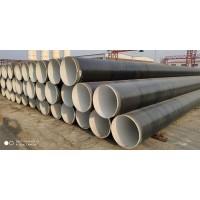 污水螺旋钢管管道-煤沥青防腐钢管