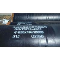 平顶山螺旋钢管煤沥青防腐-污水3油2布防腐管道