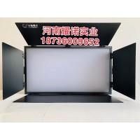 耀诺演播室灯光 影视灯具制造商