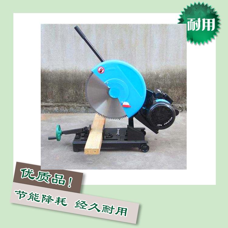 砂轮切割机 (11)
