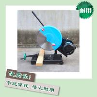 3KW底座式砂轮切割机切割范围广 管子切割机 砂轮片切割机