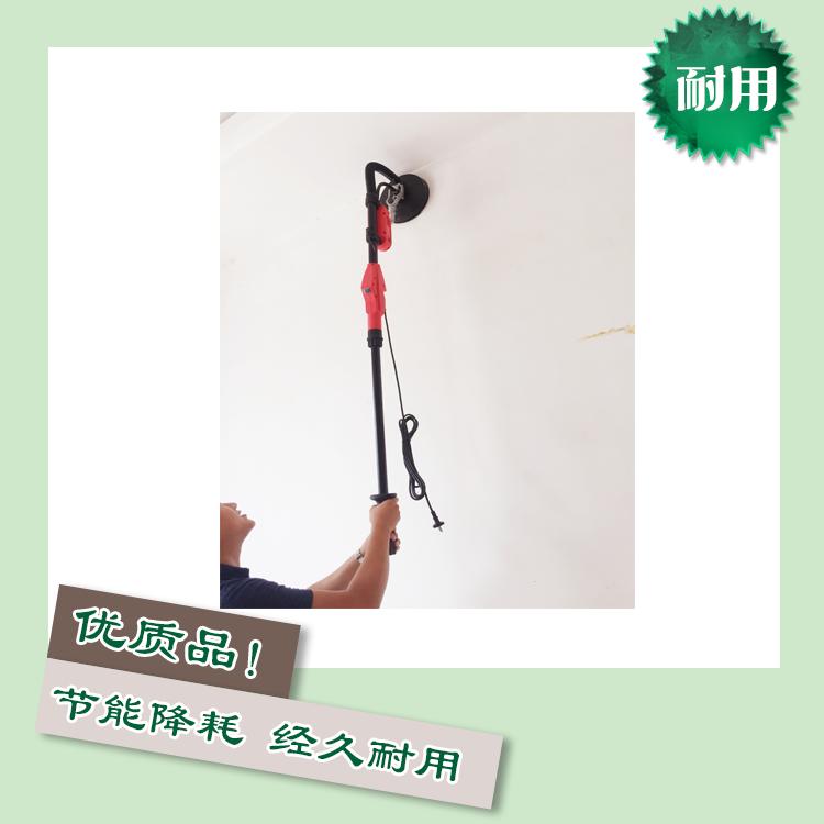 手持墙面打磨机 (8)