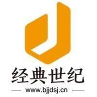 转让北京实业公司/无行业公司