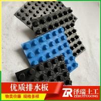 供应宁波塑料排水板花园绿化排水板