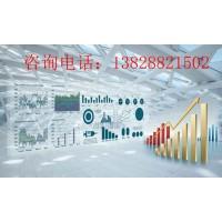 杭州区块链食品溯源系统_区块链食品溯源系统开发公司